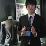 松久直司含む日本を変える研究者30人って誰?【あいつ今何してる?】