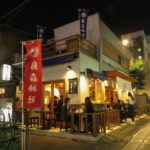 【ガイアの夜明け】大久保伸隆の新時代居酒屋!コンセプトが気になる!