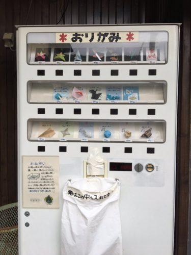 珍しい自動販売機まとめ!日本の珍自販機たちの場所はどこ?【ナニコレ珍百景】