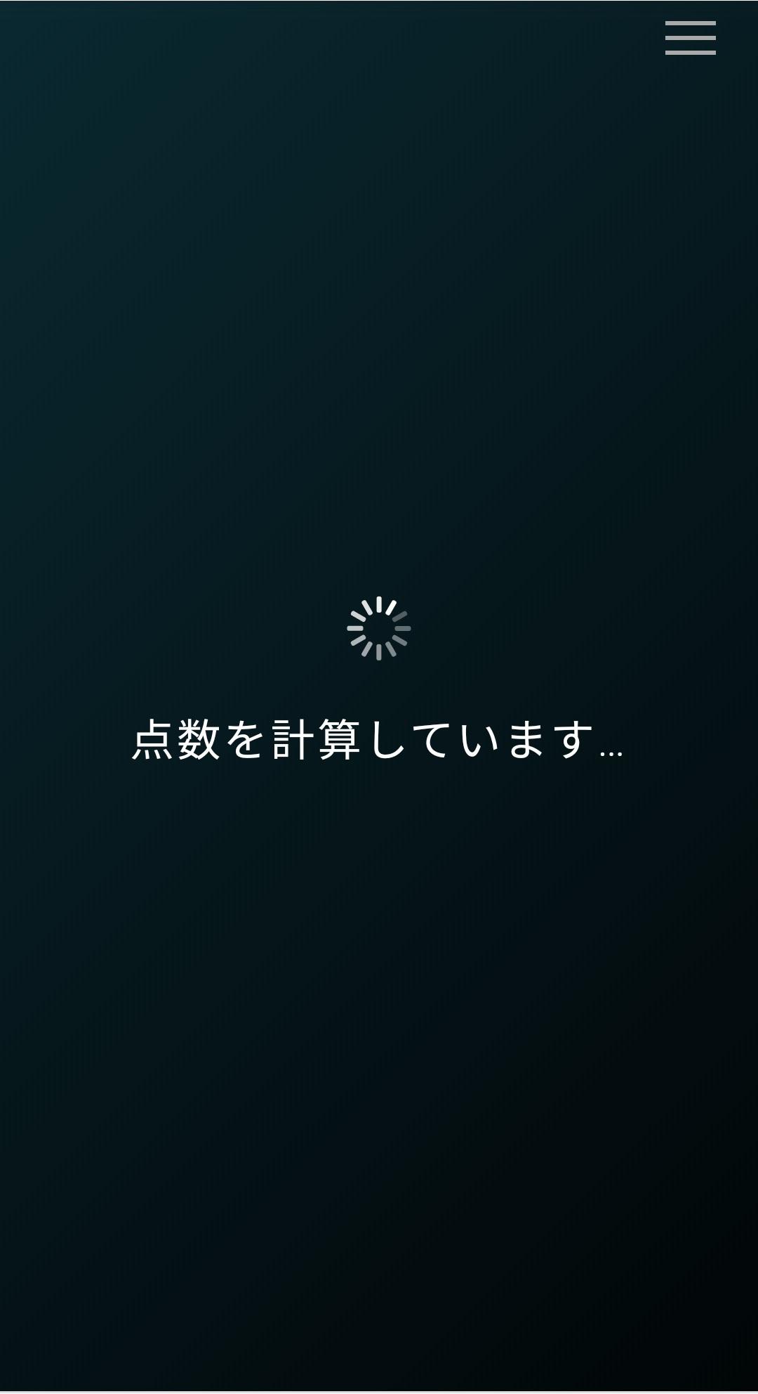 判定 アプリ 美人 Ai