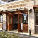 【カンブリア宮殿】岩城紀子のセレクトショップ「グランドフードホール」の場所はどこ?