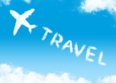 Go Toトラベルの補助金の割引適用範囲を分かりやすく簡単解説!対象旅行会社も気になる