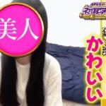 福岡一美人女子高生は心乃香!かわいくてめっちゃヤバイ!【林先生の初耳学】