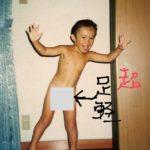 勝地涼の小学校時代はジャニーズだった?(画像)子供時代の幼少期はヤンチャ!